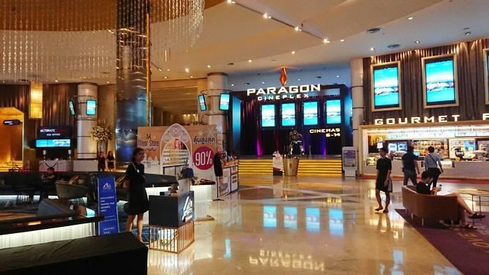 サイアムパラゴンの映画館 Paragon Cineplexの紹介