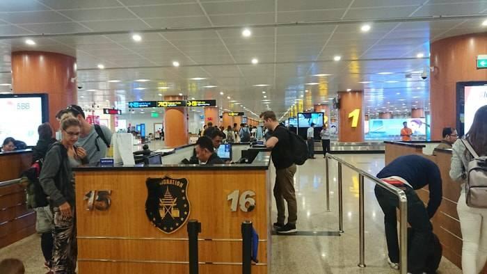 ヤンゴン国際空港 入国審査