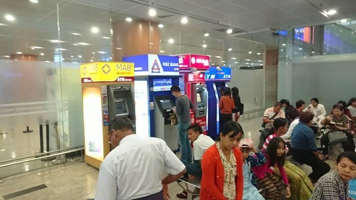 ヤンゴン国際空港 ATMの使い方