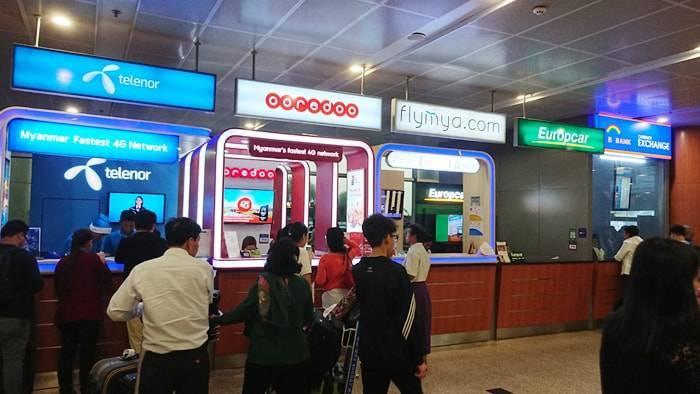 ヤンゴン国際空港 シムカードの購入方法の説明