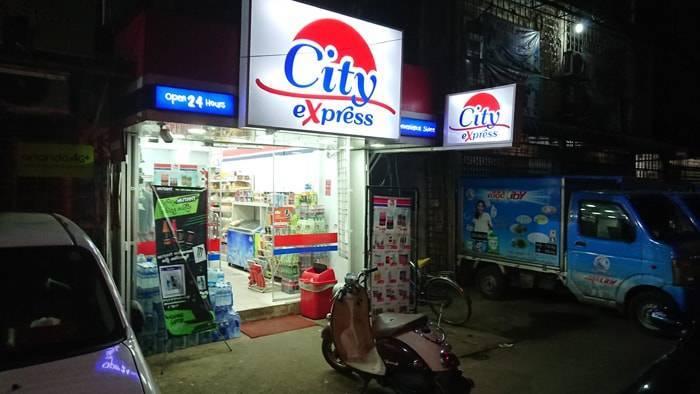 ヤンゴンのコンビニ CITY EXPRESS