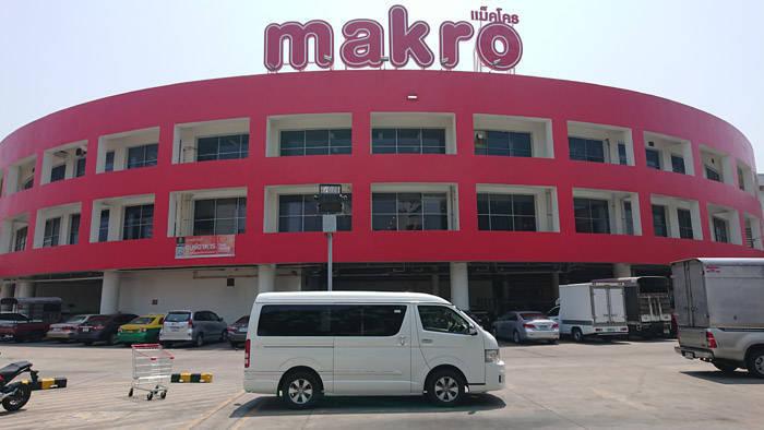 バンコクのリーズナブルな巨大スーパー マクロ(makro)の紹介