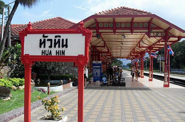 ホアヒン駅 huahin station