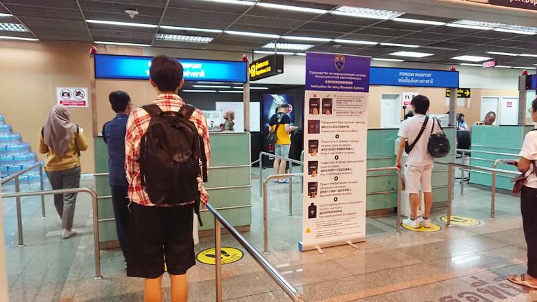 ドンムアン空港 出国手続き