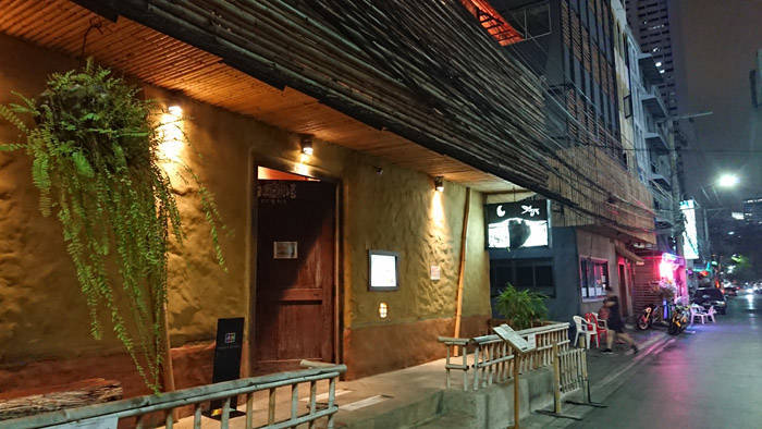 バンコクの和食レストラン 笹弥