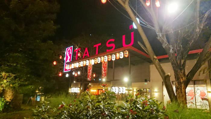カオヤイの和食レストラン 寿司 辰