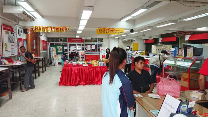 バンコクの郵便局