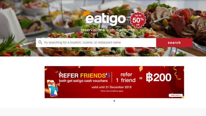 バンコクのレストランの割引アプリ eatigoの使い方