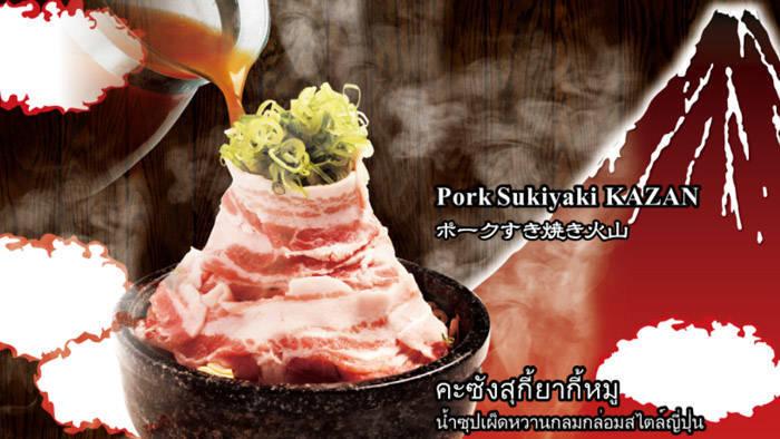 バンコクの豚骨火山ラーメン