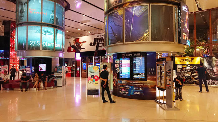 セントラルワールドの映画館 SF World Cinema