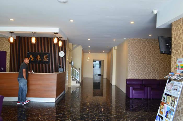 ヤンゴン 東屋ホテルミャンマーの紹介