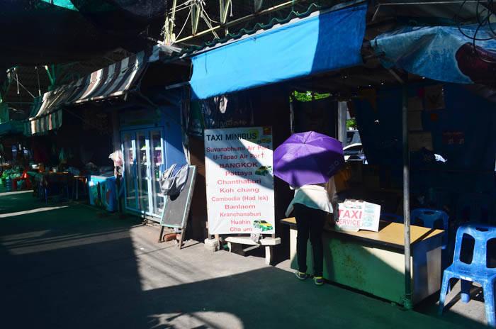 サメット島からタクシーでバンコクへ行く方法