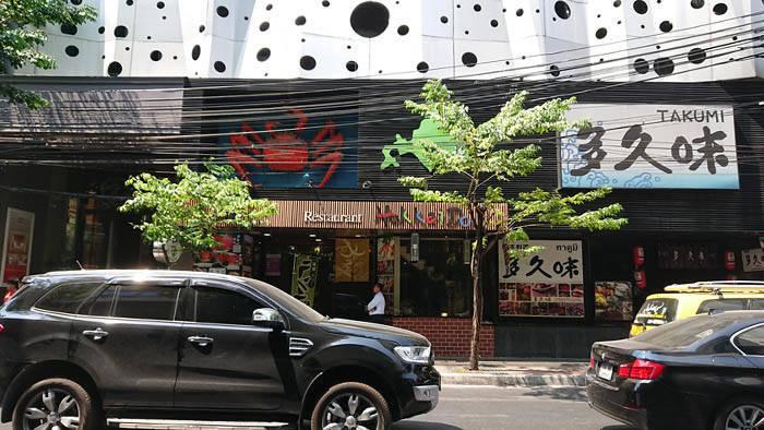 バンコク スリウォン通りの北海道