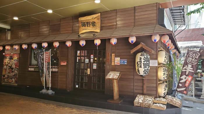バンコクの海鮮居酒屋・海野屋