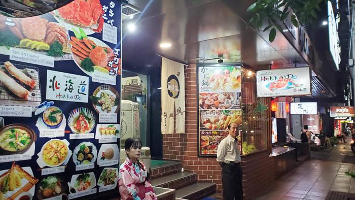 バンコクのカニと寿司のレストラン 北海道の外観