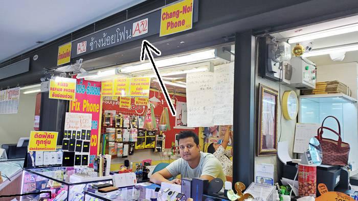 バンコク MBKのおすすめのスマホショップのサントスさんのお店