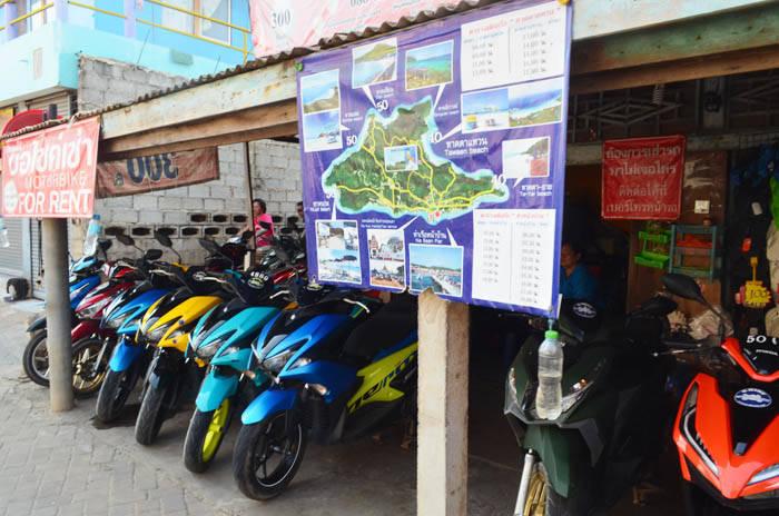 ラン島でレンタルバイクを借りる方法