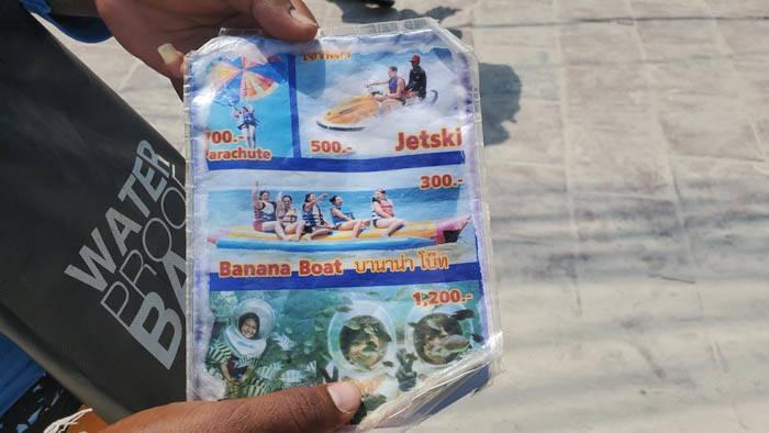 ラン島のジェットスキーの料金