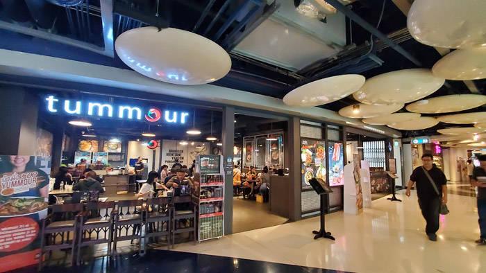 MBKの東南アジアレストラン tummourの紹介