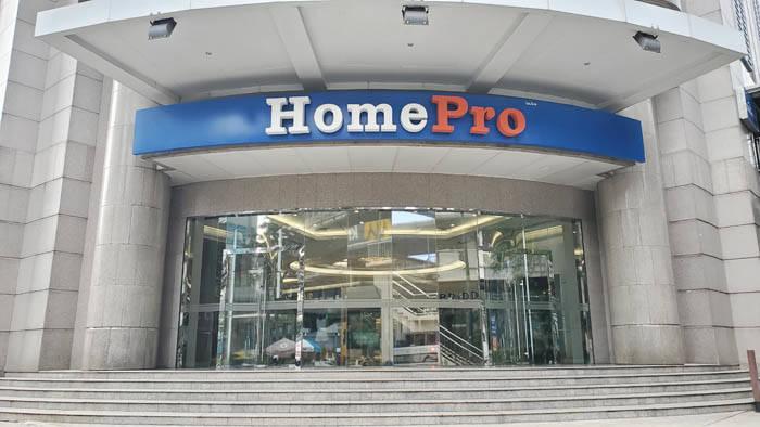 バンコクのホームセンター homeproの紹介