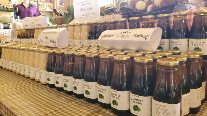 カオヤイ グラモンテのブドウジュース