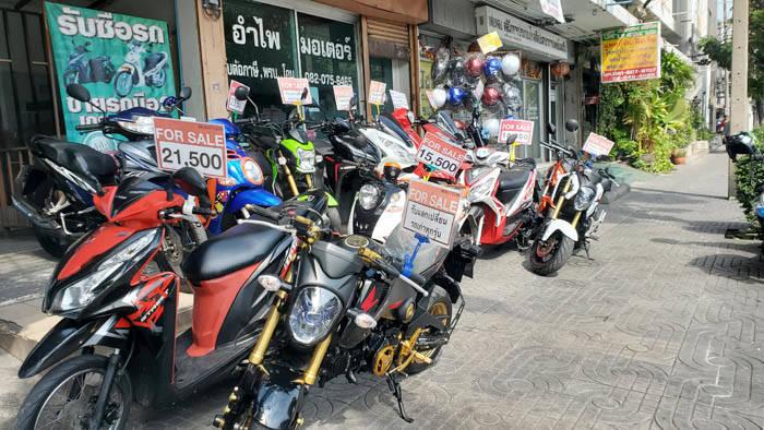 バンコクで中古のバイクを買う方法