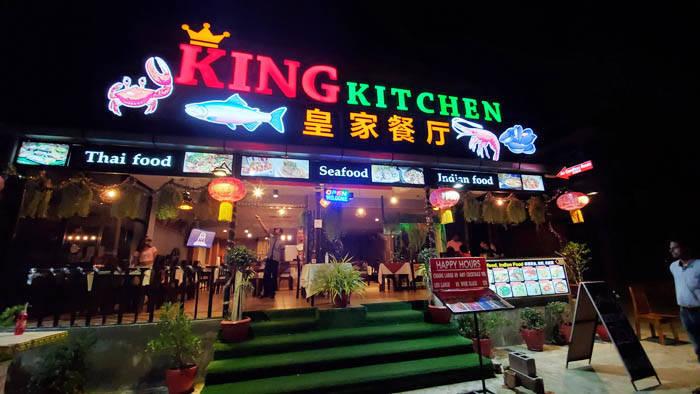 クラビのレストラン King Kitchen