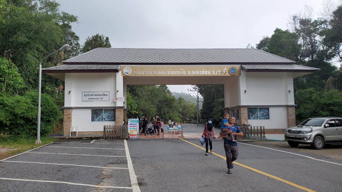 クロントム温泉の入り口