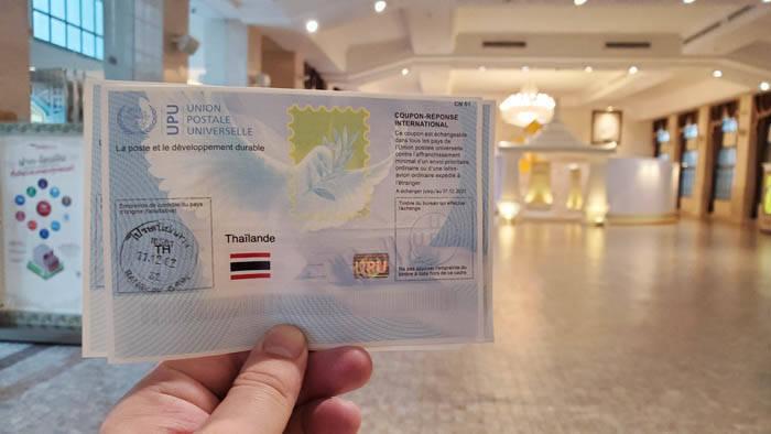 タイ・バンコクで国際返信切手券を購入する方法