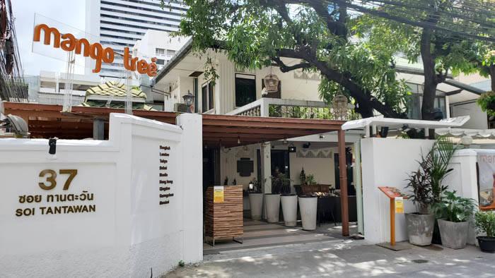 バンコク マンゴツリー(mango tree) スリウォン店