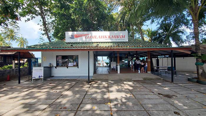サムイ島のロンプラヤー埠頭