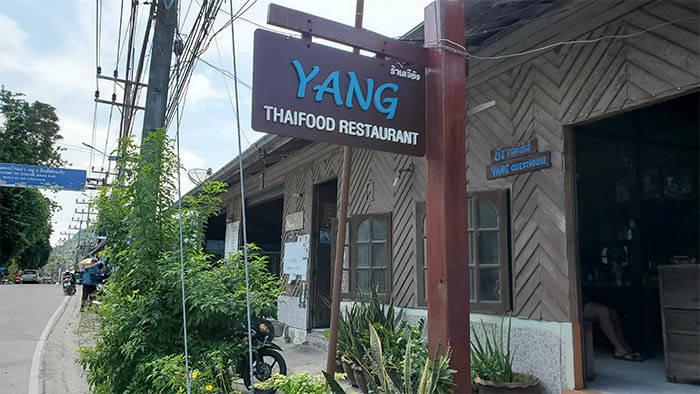 タオ島のYang restaurant