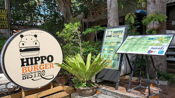 タオ島のhippo burger(ヒッポ バーガー)の外観
