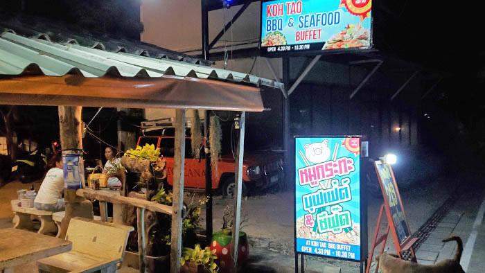 タオ島のムーガタレストラン Koh Tao Buffet BBQの外観