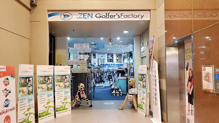 バンコクでゴルフレッスンのできるZEN Golfer's Factory