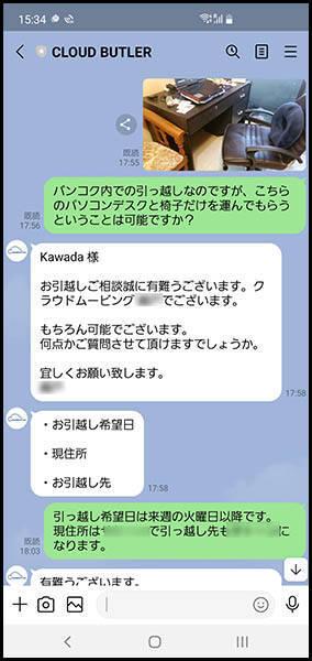 f:id:kawada1234:20210416184206j:plain