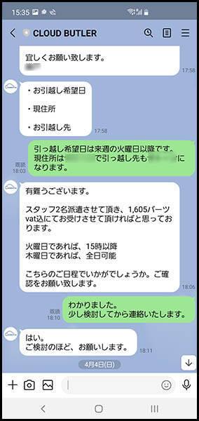 f:id:kawada1234:20210416185013j:plain