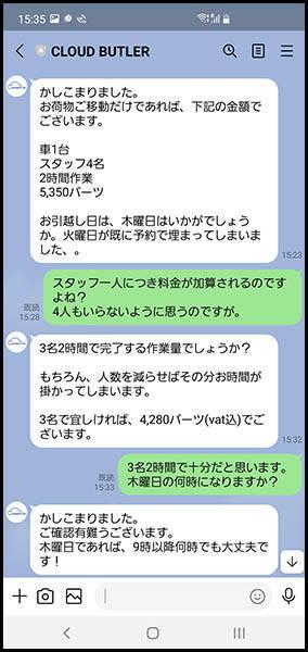 f:id:kawada1234:20210416195644j:plain