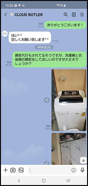 f:id:kawada1234:20210416195949j:plain