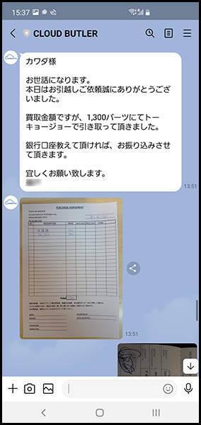 f:id:kawada1234:20210417132214j:plain