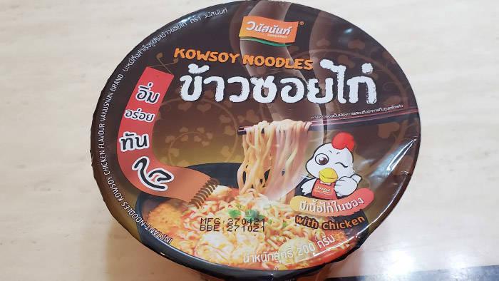 タイのカオソーイのカップヌードルの紹介
