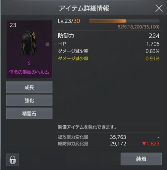 f:id:kawada3:20181214120007p:plain