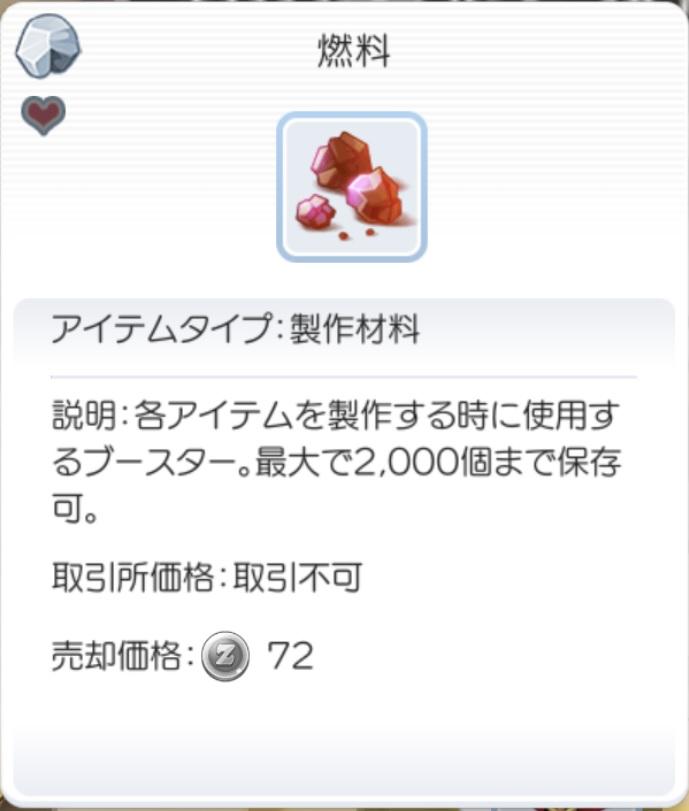 f:id:kawada3:20190612090905j:plain