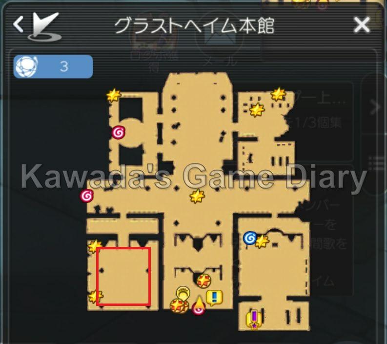 f:id:kawada3:20190717163248j:plain