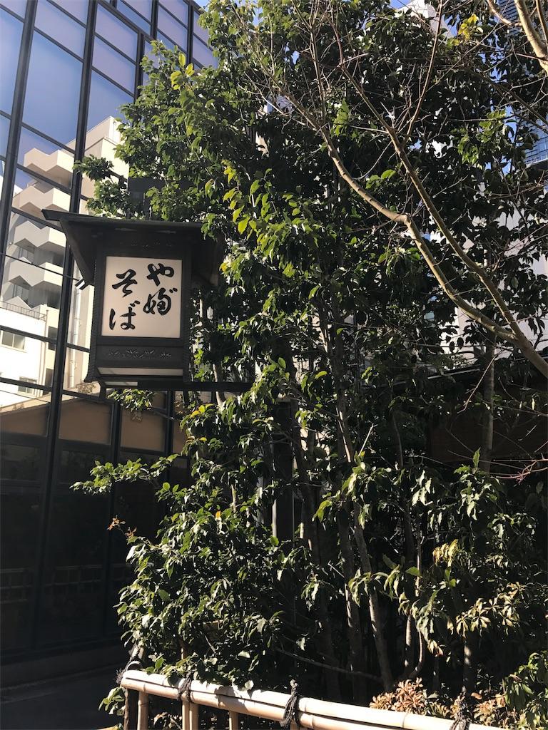 f:id:kawagawas:20170129181323j:image