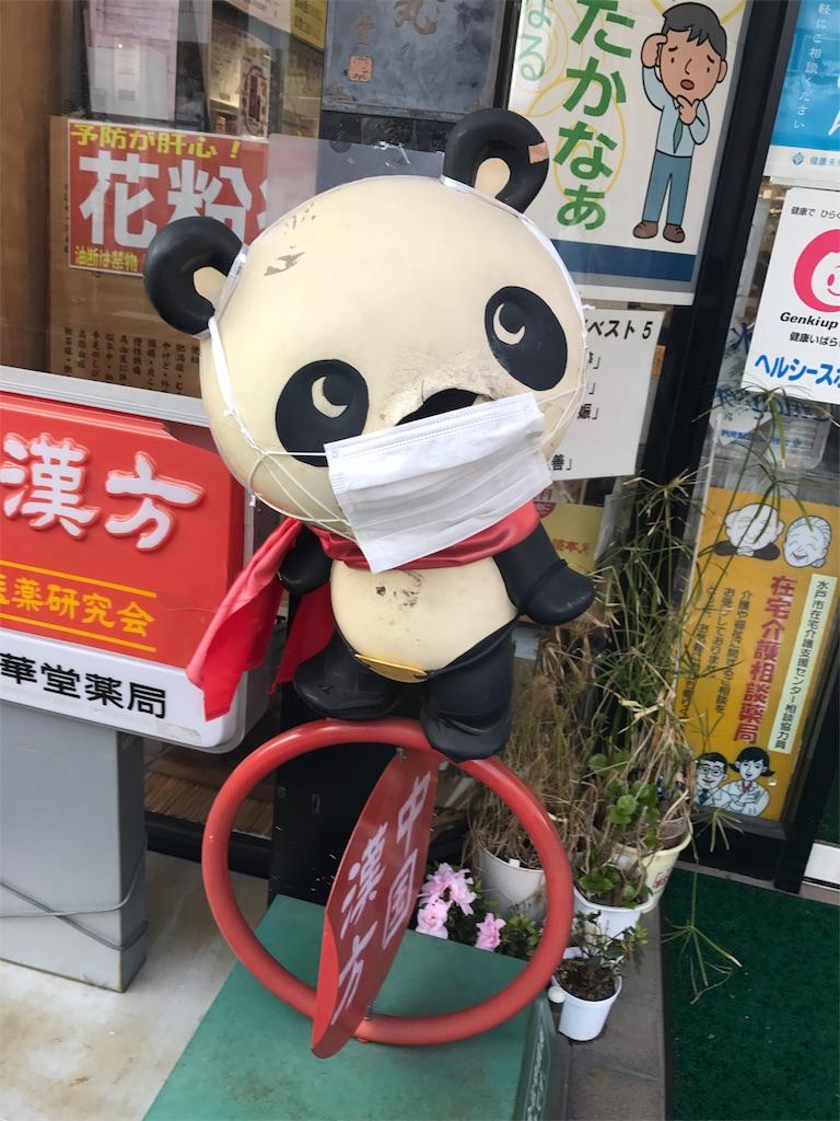 f:id:kawagawas:20170309200800j:image