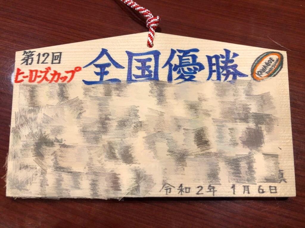 f:id:kawagoe-rs:20200105202442j:image