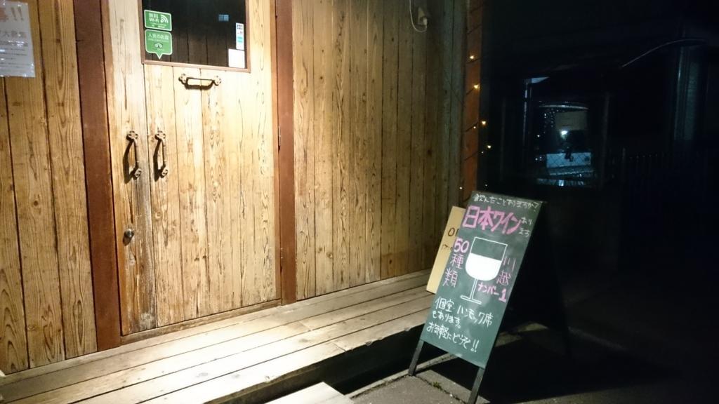 f:id:kawagoetaiyou:20170410115530j:plain