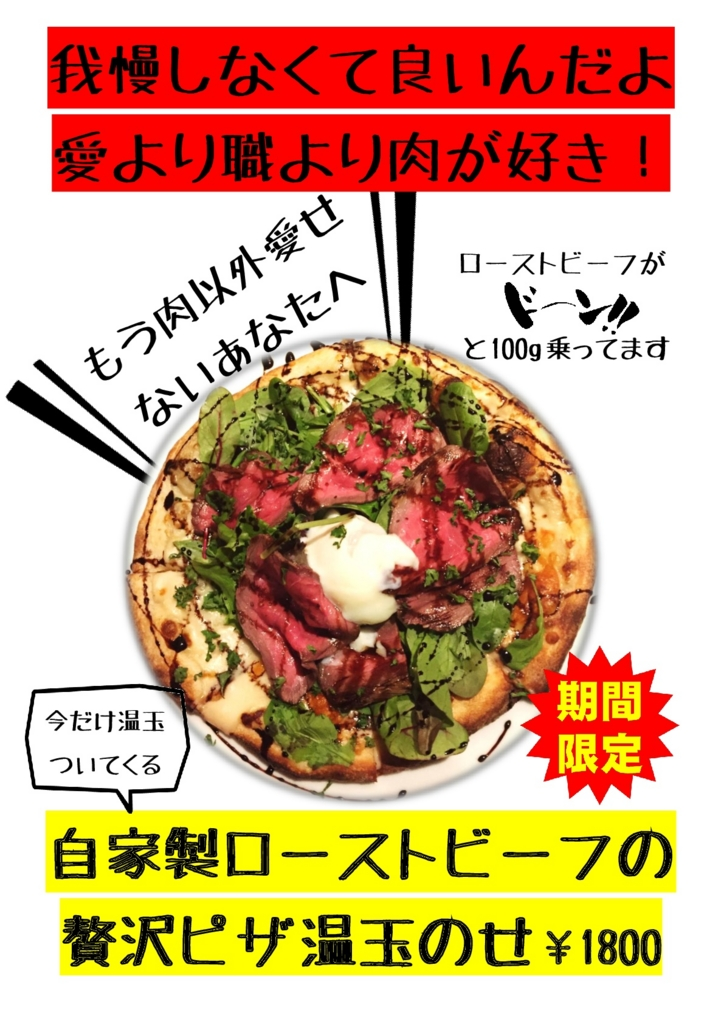 f:id:kawagoetaiyou:20170503210640j:plain