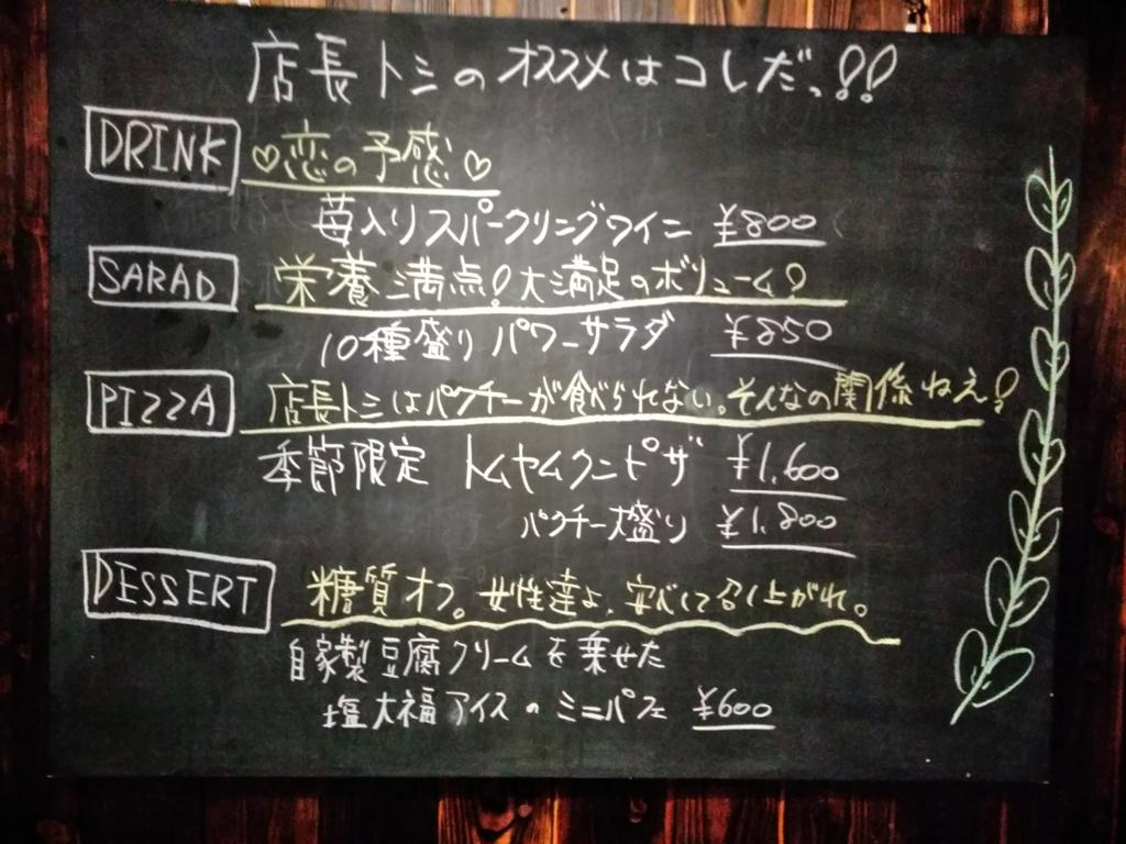 f:id:kawagoetaiyou:20170515011932j:plain